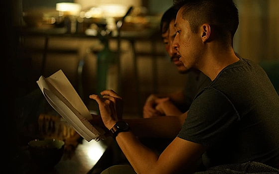 Interview: Leonardo Nam on His <I>Phobias</I> and More